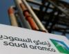 أرامكو : ماضون في رفع إنتاج النفط إلى 13 مليون برميل يومياً