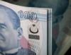 سعر صرف الليرة التركية الجمعة 30 أكتوبر