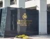 عاجل .. البنك المركزي التركي يعلن قراره بشأن سعر الفائدة