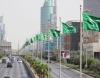 عقوبات قاسية وإبعاد للأجانب غير الملتزمين بالحجر في السعودية