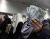 إسرائيل تجد آلية جديدة لتحويل أموال قطر إلى غزة