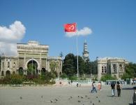 تركيا تفتح باب التقديم على منحة دراسية للماجستير