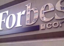 90 شركة خليجية في قائمة فوربس لأقوى 100 بالشرق الأوسط