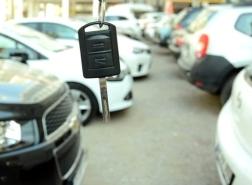 انخفاض مبيعات السيارات المستعملة في تركيا