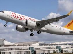 بيغاسوس تلغي رحلاتها حتى 15 مايو .. وتعلن تفاصيل تغيير الحجوزات واسترداد الأموال
