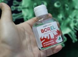 مطهر بوريل محلي الصنع سيطرح في الأسواق غداً