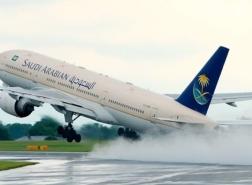 الخطوط السعودية تتوقع استمرار تعطل الطيران حتى نهاية العام