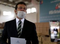 أكرم أوغلو يطالب بحظر تجول لفترة طويلة: قد يتم من 23 أبريل وحتى 1 مايو