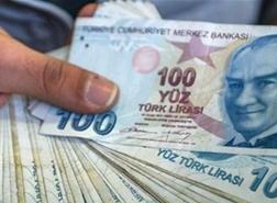 سعر صرف الليرة التركية مقابل الدولار والعملات الأخرى
