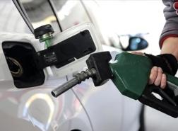 انخفاض البنزين والديزل في تركيا الليلة