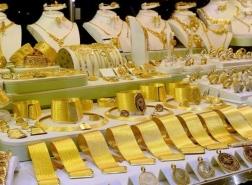 سعر الذهب ينخفض بقوة في تركيا
