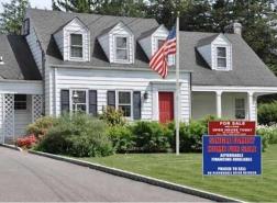 تهاوي مبيعات المنازل الأمريكية الجديدة في مارس