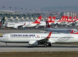 الخطوط الجوية التركية تجهز خطتها لاستئناف رحلاتها