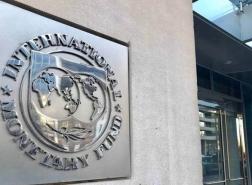 صندوق النقد يقرض مصر 2.77 مليار دولار لمواجهة كورونا