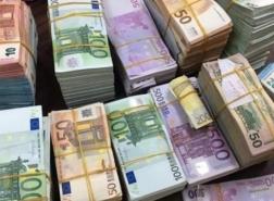 تركيا تجمد أصول كيانين استثماريين ليبيين