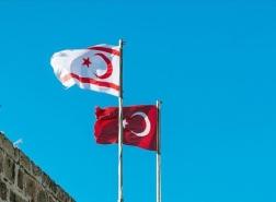 تركيا تدعم اقتصاد شمال قبرص بـ325 مليون دولار