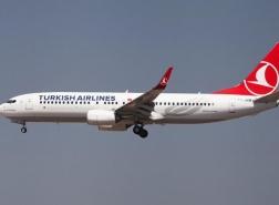 أخبار غير سارّة من الخطوط الجوية التركية: رفع تذاكر السفر وإلغاء الضيافة