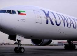 الكويتية تستأنف رحلاتها إلى السعودية اعتبارًا من 25 أكتوبر