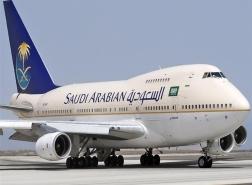 قرار جديد من هيئة الطيران المدني السعودية