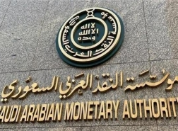 البنك المركزي السعودي يضخ 50 مليار ريال في القطاع المصرفي