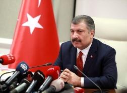 تصريح من وزير الصحة التركي حول حظر التجول نهاية الأسبوع