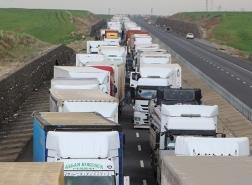 قرار تركي بشأن التجارة الدولية مع العراق وإيران
