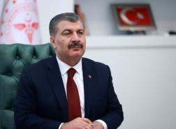 وزير الصحة التركي يتفاخر بإمكانات بلاده أمام سفراء 26 دولة أوروبية