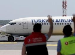 تخفيض 40% من الخطوط الجوية التركية لفئة العاملين بهذا القطاع