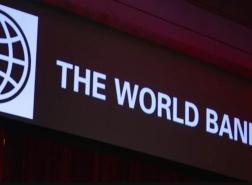 البنك الدولي يبشّر بنمو قياسي للاقتصاد التركي.. لكن متى؟