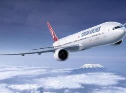 الخطوط التركية تعلن مواعيد الرحلات الدولية ووجهاتها