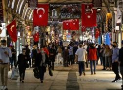 إنجاز اقتصادي يُحسب لتركيا من بين مجموعة العشرين