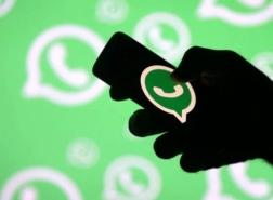 اختفاء 3 ميزات من تطبيق WhatsApp