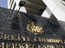 احتياطي البنك المركزي التركي يصل إلى هذا الرقم في مايو