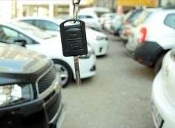 تحذير هام لمن ينوي شراء سيارة مستعملة في تركيا