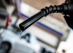 انخفاض على أصناف معينة من الوقود في تركيا