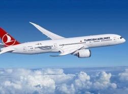 الخطوط الجوية التركية تستأنف رحلاتها إلى هذين البلدين
