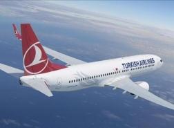 الخطوط التركية تعلن تخفيضات كبيرة على رحلاتها الداخلية