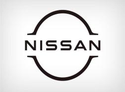 للمرة الأولى منذ 20 عاماً.. شركة نيسان تغير شعارها