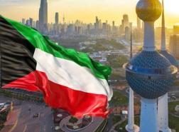 أزمة اقتصادية في الكويت.. والسيولة في الاحتياطي صفر
