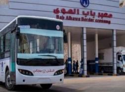 معبر باب الهوى يفتح أبوابه أمام المسافرين من وإلى تركيا