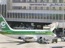 العراق تستأنف الرحلات الجوية بعد توقف 4 أشهر