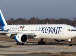 الخطوط الكويتية تعلن تشغيل 30 رحلة يومياً