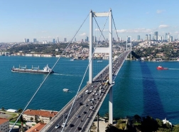 الإعلان عن إجراءات وقائية خلال عيد الأضحى في إسطنبول