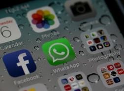 تركيا تخطط لابتكار تطبيقات مراسلة محلية بدل الأجنبية