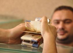 الإعلان عن ولادة أول بنك حكومي فلسطيني