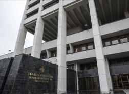 بيان من البنك المركزي التركي بشأن التقلب المفرط في الأسواق
