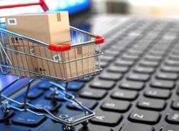 حجم التجارة الالكترونية في تركيا يتجاوز الـ13 مليار دولار