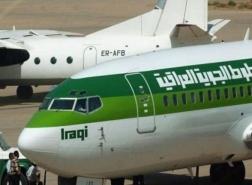 تمديد تعليق الرحلات الجوية بين العراق وتركيا حتى 1 أكتوبر
