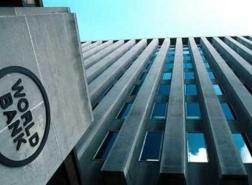 شركات تركية تتلقى قرضا من البنك الدولي بقيمة نصف مليار دولار