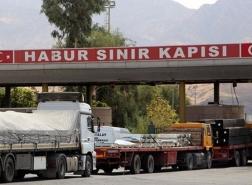 العراق رابع أكبر مستورد من تركيا وخامس مصدر لها